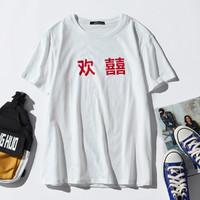 JEANSWEST 真维斯  JY-01-173507-003RT 男士短袖T恤