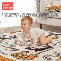 babycare  宝宝爬行垫加厚xpe环保垫子
