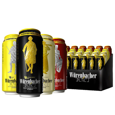 瓦伦丁进口混合装啤酒500ml*24听