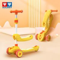 AULDEY 座椅款儿童滑板车-日光黄