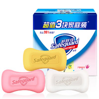 Safeguard 舒肤佳 沐浴香皂套装