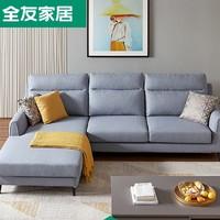 QuanU 全友 102531A 现代简约布艺沙发 (3+转)
