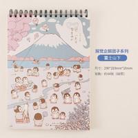 moran 墨苒 卡通可爱A4速写本空白素描本 富士山下系列 44张/88页