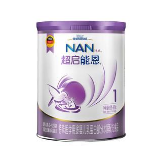 Nestlé 雀巢 超启能恩系列 婴儿特殊配方奶粉 国行版 1段 800g