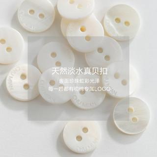 初棉白衬衫女春秋职业气质 法式白色衬衣女夏设计感小众 蓝色衬衫