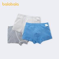 balabala 巴拉巴拉 男童内裤 3条装