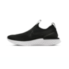 NIKE 耐克 Epic Phantom React Flyknit 男子跑鞋 BV0417