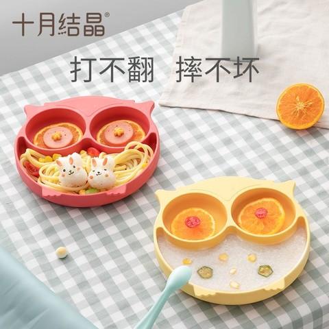 十月结晶 硅胶餐盘宝宝婴儿童餐具辅食吸管碗分格吸盘式学吃饭训练