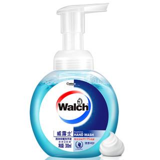 Walch 威露士 健康呵护泡沫抑菌洗手液 300ml