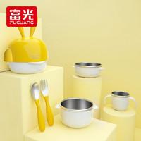 Fuguang 富光 不锈钢辅食碗便携婴儿碗 含叉勺套装 可爱黄