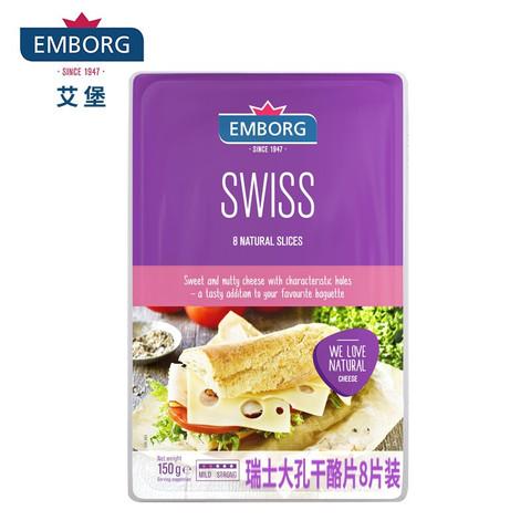 Eibauer 艾堡 艾堡EMBORG 瑞士大孔奶酪片150g(8片装)原制天然干酪芝士片德国进口(吐司 汉堡 三明治 披萨 早餐 烘焙)