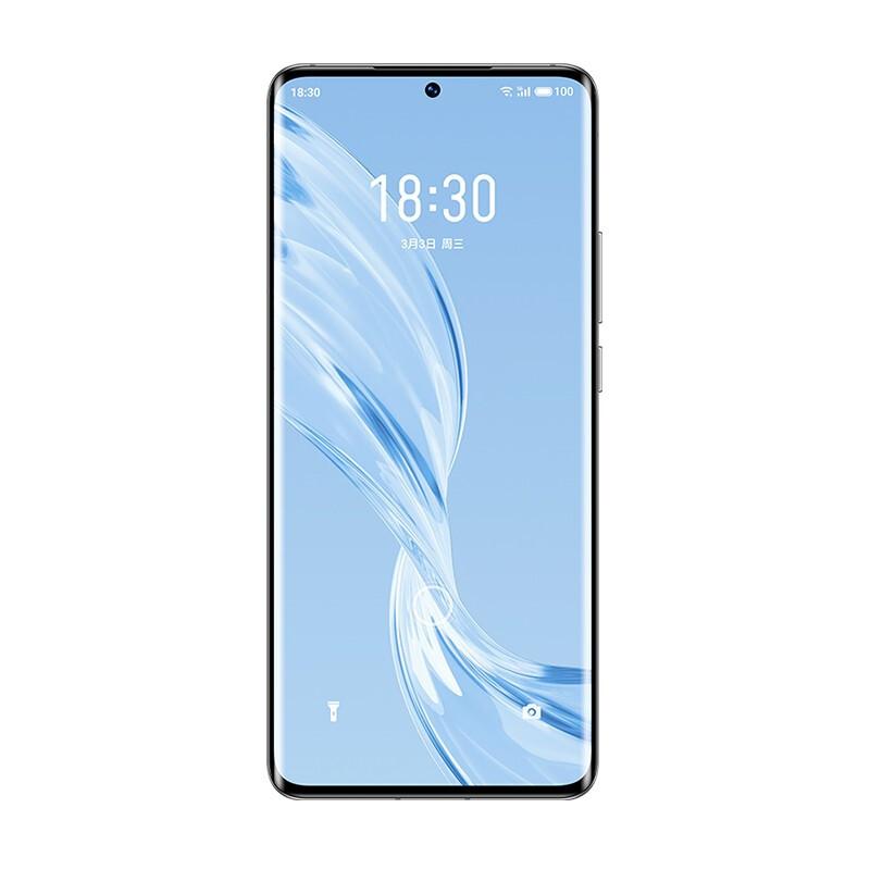 PLUS会员 : MEIZU 魅族 18 Pro 5G智能手机 8GB+128GB