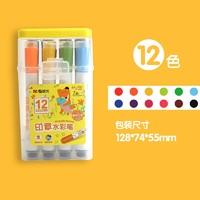 M&G 晨光 QCP92190 小狐希里系列 水彩笔 12色