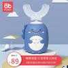 爱贝迪拉(AIBEDILA)儿童电动牙刷 智能U型牙刷 宝宝口含式声波震动洁牙齿仪2-6-12岁 小恐龙蓝色