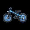 Ninebot 九号 N1KB18 儿童自行车