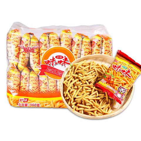 爱尚 咪咪 虾条 虾味 怀旧好吃零食大礼包 网红休闲小点心糕点(18g*20包)360g/袋