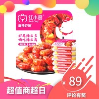 评论有奖、商超日试用:RedChef 红小厨 国产 麻辣虾尾  252g