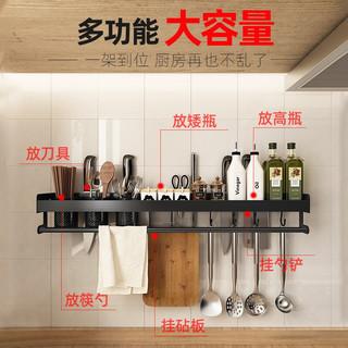 优勤 YOUQIN 厨房置物架免打孔调料用品壁挂式家用刀架筷子挂钩架多功能收纳大全60cm双杯