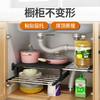 厨房下水槽置物架橱柜内分层隔板伸缩下水管道放锅具收纳架子双层