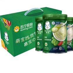 Gerber 嘉宝 婴儿辅食米粉礼盒 225g*3罐装(有机原味*2+有机混合蔬菜*1)