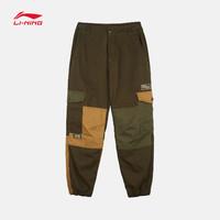 LI-NING 李宁寻才问料军布包裹休闲裤男士2021新款滑板系列夏季运动长裤