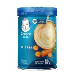 Gerber 嘉宝 经典系列 米粉 2段 胡萝卜 250g