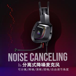 A4TECH 双飞燕 血手幽灵G575 电竞7.1 USB接口吃鸡耳机RGB大耳罩 G575(黑色)