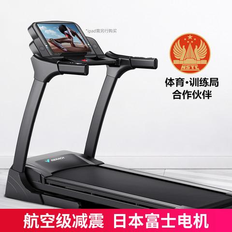 MERACH 麦瑞克 跑步机家用超静音智能折叠宽跑台运动健身器材S320