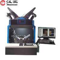 Hanvon 汉王 EbookScan G3全自动书刊案卷扫描 书籍成册扫描仪卷宗档案数字化A3幅面