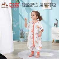 OUYUN 欧孕婴儿纱布睡袋(短袖两层推荐28-35°)