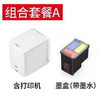 铭大金碟 Mbrush 手持彩色打印机+墨盒(带墨水)