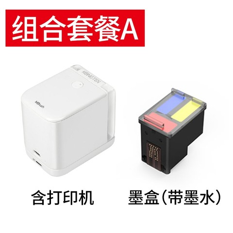 移动专享:铭大金碟 Mbrush 手持彩色打印机+墨盒(带墨水)