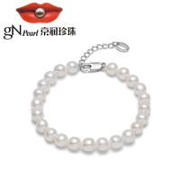 gN pearl 京润珍珠 女士珍珠手链