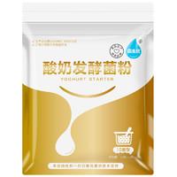 佰生优 酸奶发酵菌粉 10g