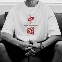 纤米米 纯棉潮流T恤 S~4XL码