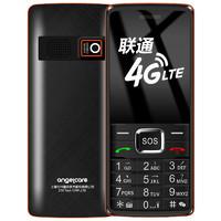 守护宝 K188 联通版 4G手机 暮光黑