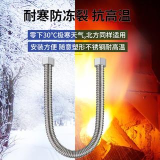 波纹管 304不锈钢4分耐高压防爆金属软管6分热水器连接冷热进水管