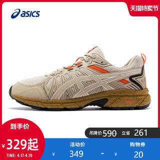 ASICS亚瑟士GEL-VENTURE 7MX男鞋户外越野复古老爹鞋跑步运动鞋