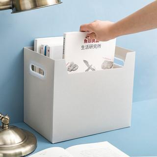 聚可爱 桌面收纳盒塑料可折叠文具书本整理盒办公文件杂物玩具储物盒绘本收纳盒书箱 白色1个+把手2个