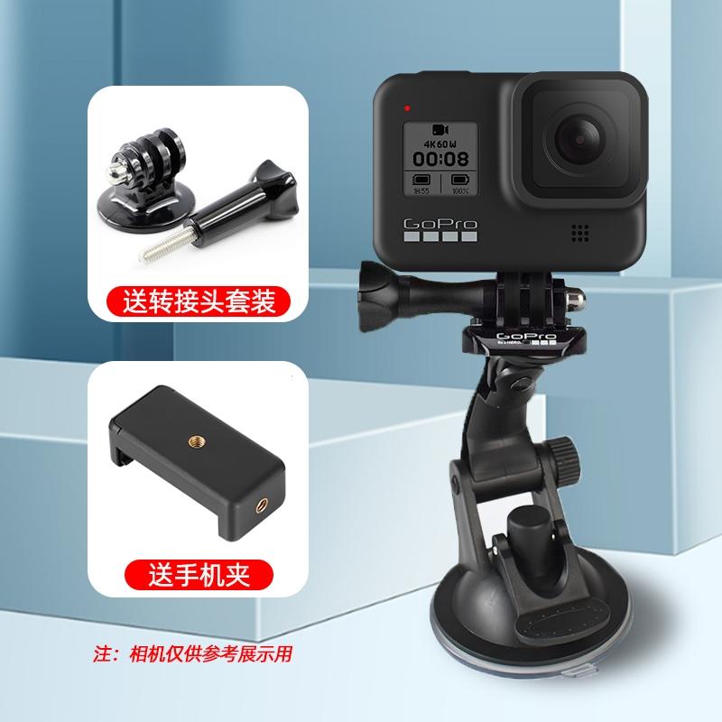 常青堂 相机手机车载强力固定架