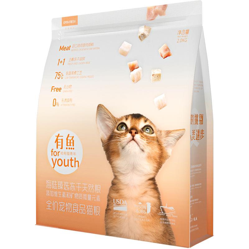 YOOIU 有鱼 鸡鱼双拼冻干全阶段猫粮
