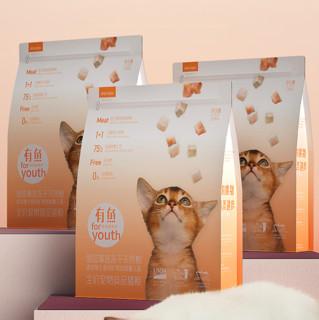 YOOIU 有鱼 鸡鱼双拼冻干全阶段猫粮 6kg