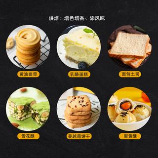 百钻无盐动物黄油10g*5粒小包装组合家用煎牛排面包烘焙食材料