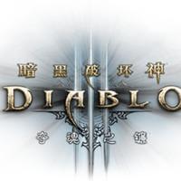BLIZZARD 《暗黑破坏神3》全球同步特惠 388元典藏版直降100