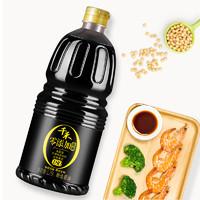 超值商超日:千禾 酱油180天特级生抽  1.28L*2瓶