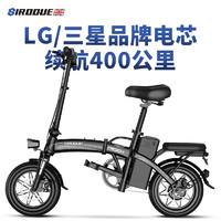 英国新国标电动自行车锂电池电瓶车助力电单车小型代驾折叠电动车
