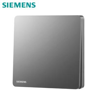 西门子(SIEMENS)开关插座 一开单控开关面板 86型暗装面板睿致极光灰