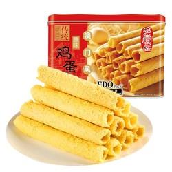 EDOPack  鸡蛋卷年货礼盒  454g + 杨大爷 腊肠麻辣香肠200gx2袋 + 十月稻田糙米400g
