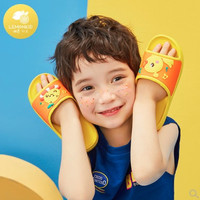 lemonkid 柠檬宝宝 儿童拖鞋