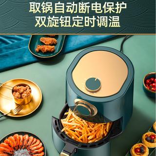 美菱空气炸锅家用大容量新款特价智能小多功能无油全自动电薯条机 3.7L